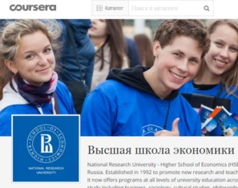 HSE-Coursera